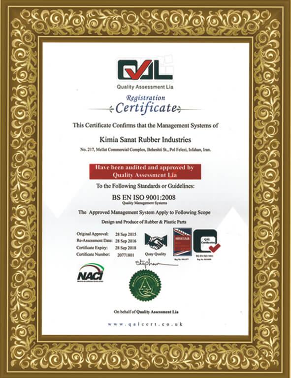 استاندارد سیستم مدیریت کیفیتISO 9001-2008