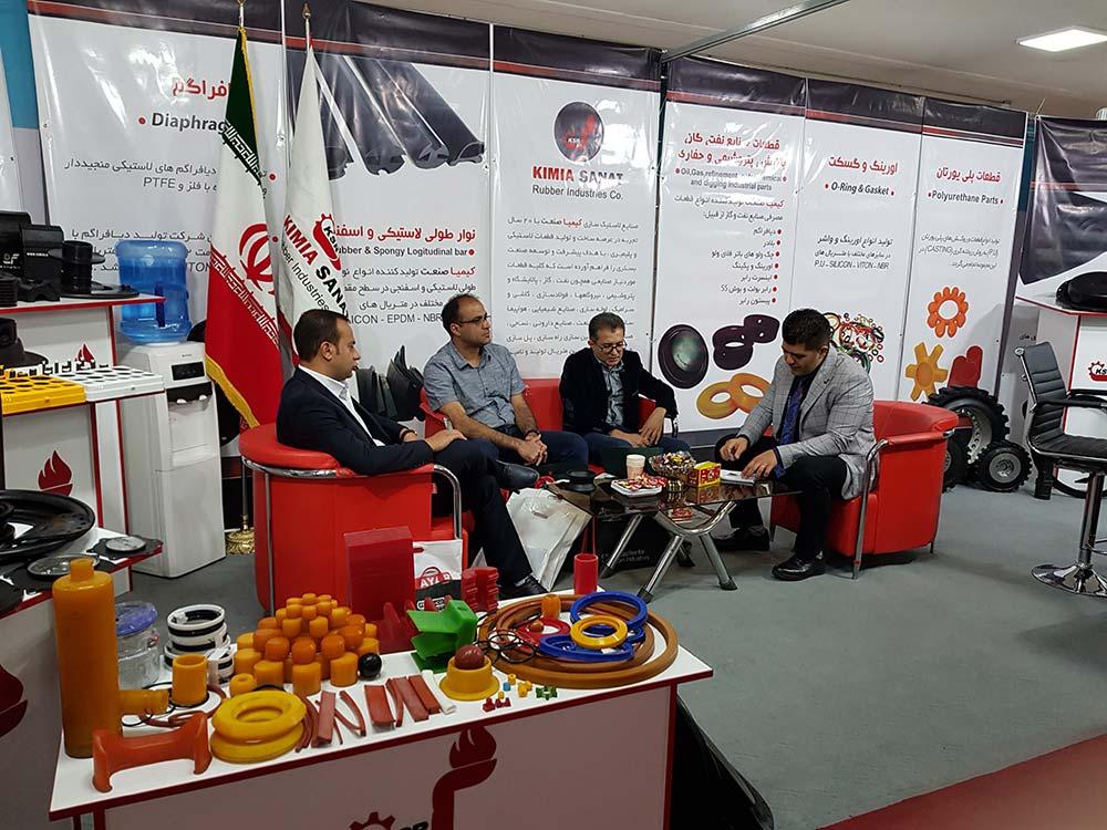 نمایشگاه بین المللی نفت، گاز، پالایش و پتروشیمی تهران 1398