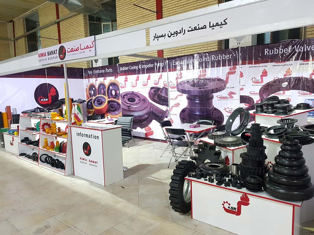 نمایشگاه بین المللی معدن، ماشین آلات معدنی و راه سازی کرمان 1399